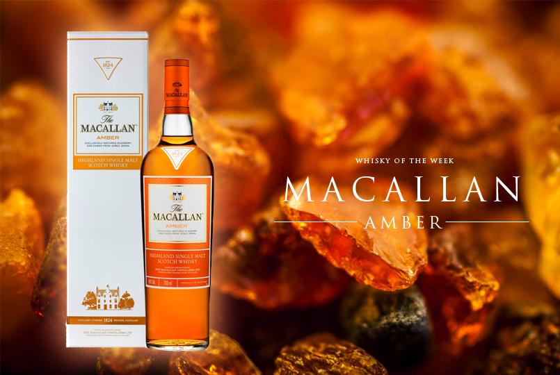 macallan_blog